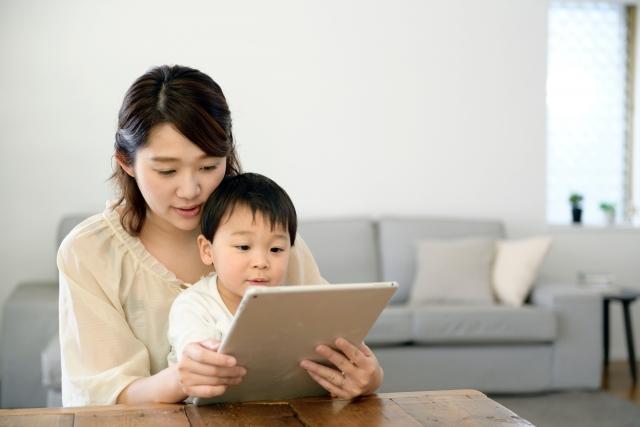 自宅で親子でオンライン英会話